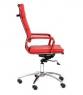 Кресло CHAIRMAN 750