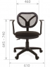 Кресло CHAIRMAN CH 450 New