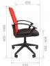 Кресло CHAIRMAN 615