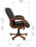 Кресло CHAIRMAN 653M