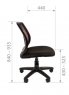 Кресло CHAIRMAN 699 Б/Л