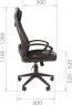 Кресло CHAIRMAN 840