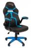 Игровое кресло CHAIRMAN GAME 18